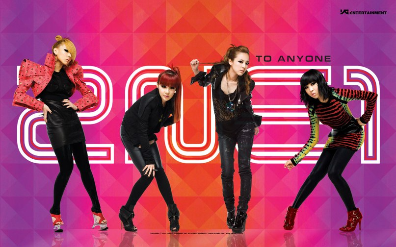 Can't Nobody (English Ver.) 2ne1