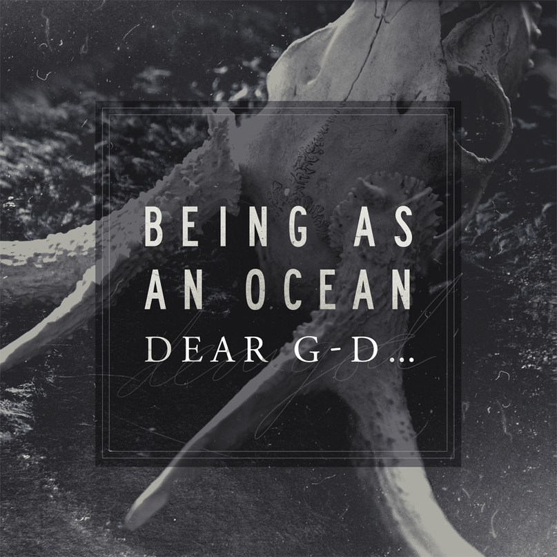 Dear G-d Being As An Ocean
