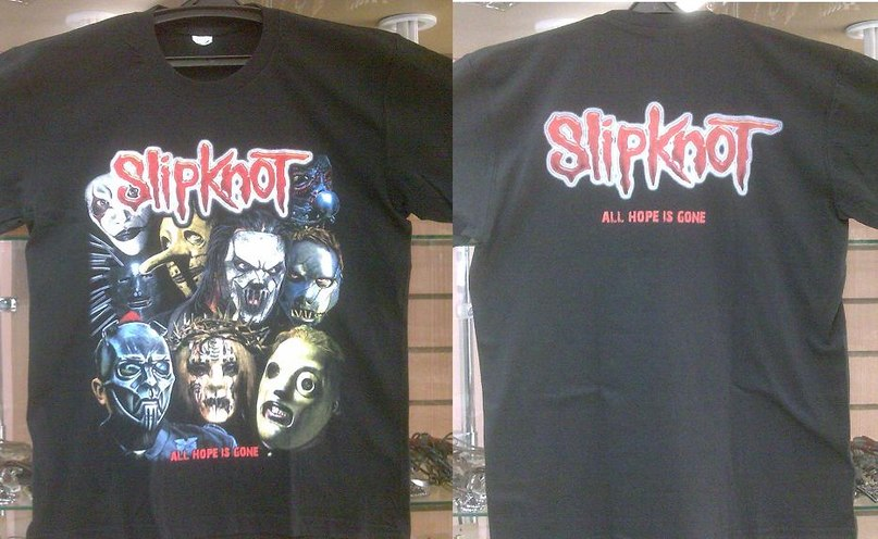 Vermilion Part 1 Slipknot