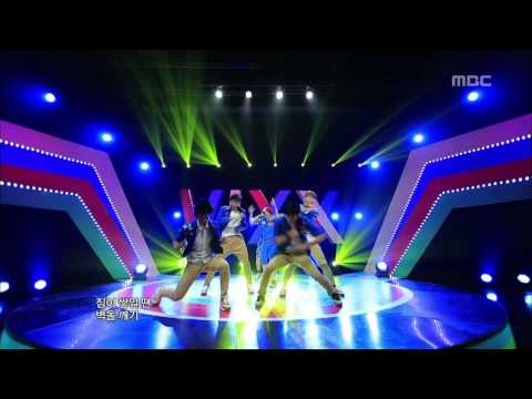 빅스(VIXX) - Rock Ur Body