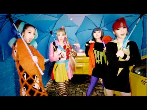 2ne1 - Go away (japanese)