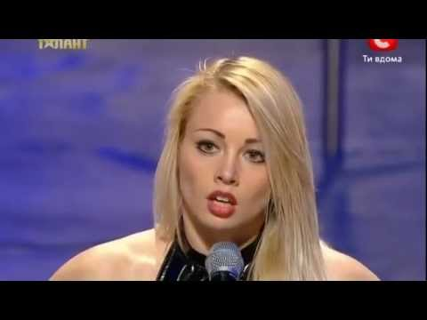 Ukraine got Talent - strip dance. incredible performance