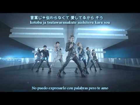 Infinite - Be Mine Japanese Version [Sub español + Rom + Kanji]