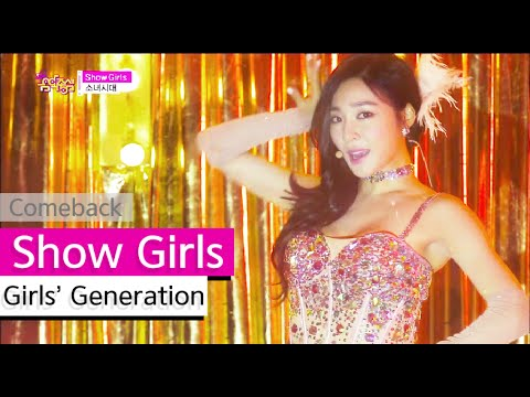 [Comeback Stage] Girls' Generation - Show Girls, 소녀시대 - 쇼 걸 Show Music core 20150822