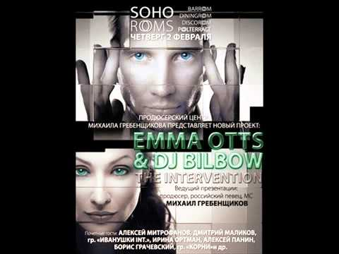 SOHO ROOMS альбом The Intervention — Dj Bilbow & Emma Otts (02_02_2012) - 7.flv