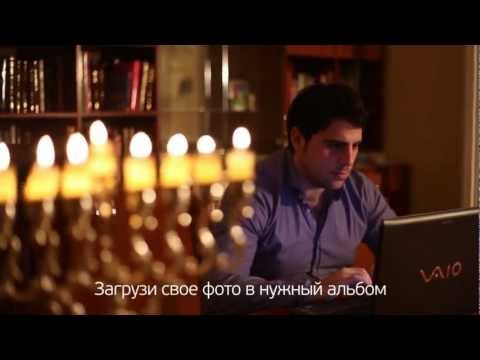 Ханука - iLight2012 - iChanukah5773