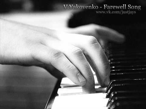 V.Yakovenko - Farewell Song | Sad music, sad piano, грустная музыка, Instrumental