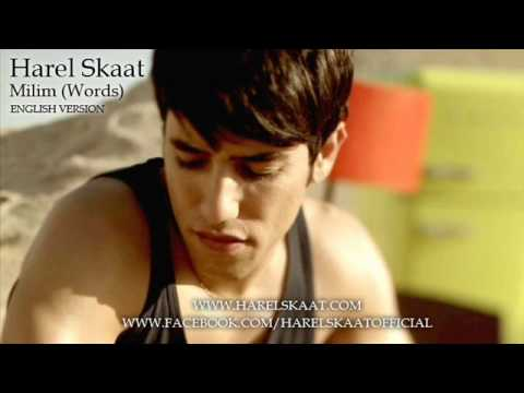 Harel Skaat - Milim (Words) - English version