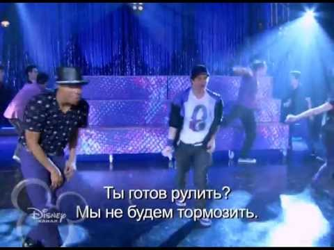 Violetta- Are you ready for the ride? ( с русскими субтитрами)